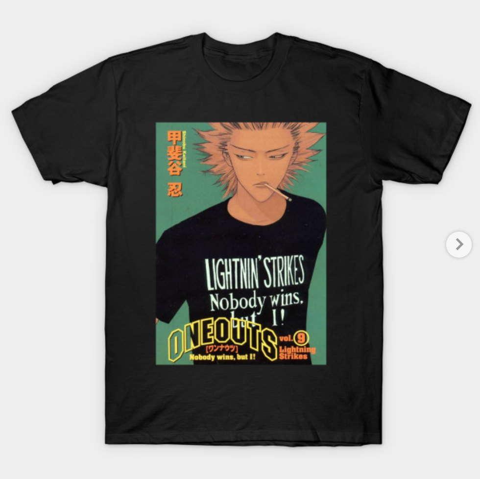 One Outs 渡久地東亞 T-shirt