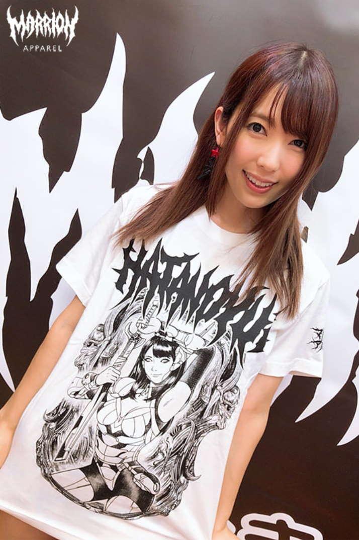 波多野結衣T-shirt設計
